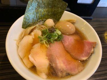 【特製煮干トリュフそば】池袋にある激ウマラーメン店『志奈そば 田なか』