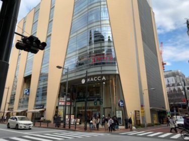 【1/4OPEN】初心者女性限定のダンススクールがWACCA池袋にオープン『東京ダンスヴィレッジ』