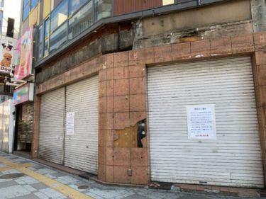 【閉店情報】ロッテリア池袋西武前店が2020年1月14日に閉店