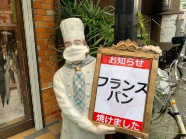 『みつわベーカリー』のメープルナッツ買える時間や味・値段をご紹介